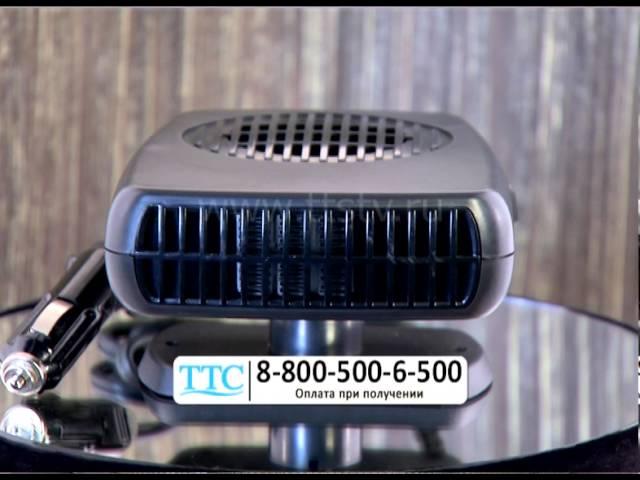 Как выбрать автомобильный мобильный кондиционер от прикуривателя на 12 вольт