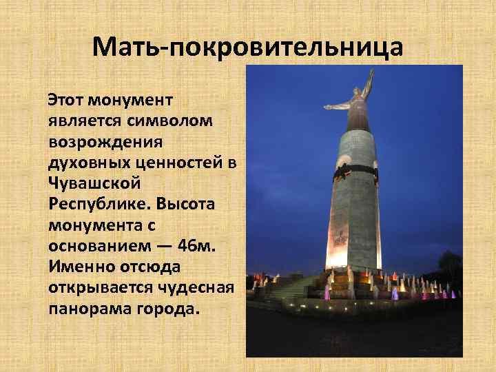 Достостопримечательности чебоксар за один день   путешествия по городам россии и зарубежья