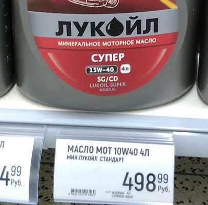 Подбор масла по марке автомобиля онлайн: motul, castrol, shell, mobil, liqui moly и других производителей