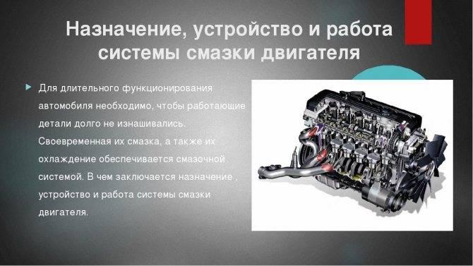 Расшифровка mpi двигатель. mpi двигатель: что это такое? частые причины поломок