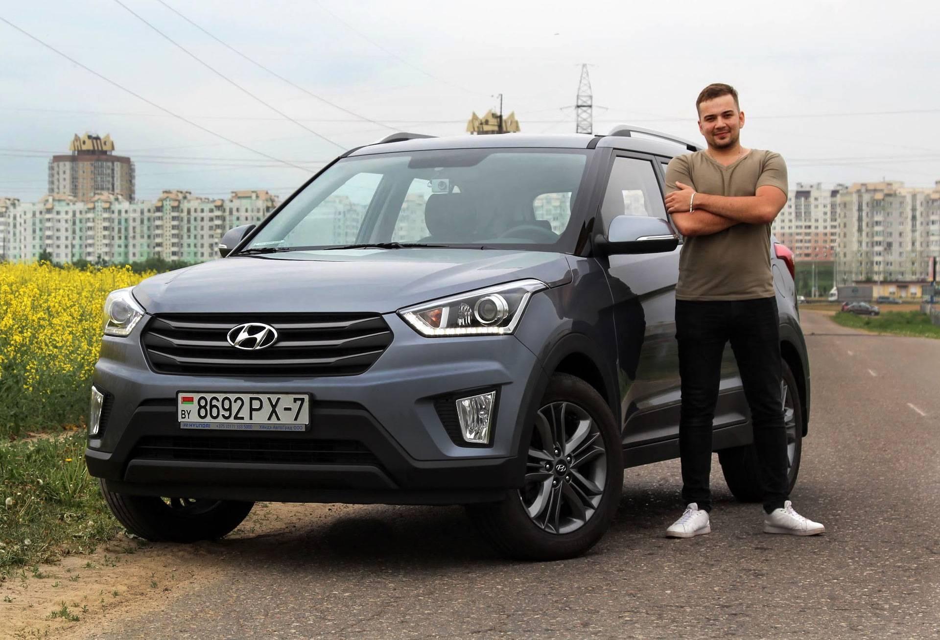 Hyundai Creta получила рок-версию от «БИ-2»