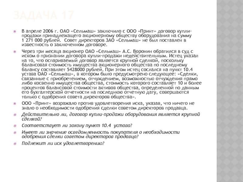 Архивы тест-драйв - страница 252 из 306 - хорошие немецкие машины / опель по-русски / обзоры opel / тест - драйвы opel   хорошие немецкие машины / опель по-русски  /  обзоры opel  / тест — драйвы opel   page 252