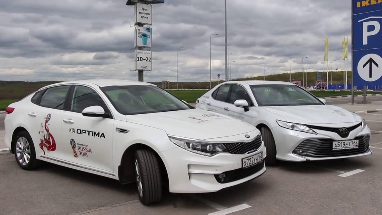 Toyota Camry VII (XV50) против KIA Optima III: чей бизнес-класс лучше