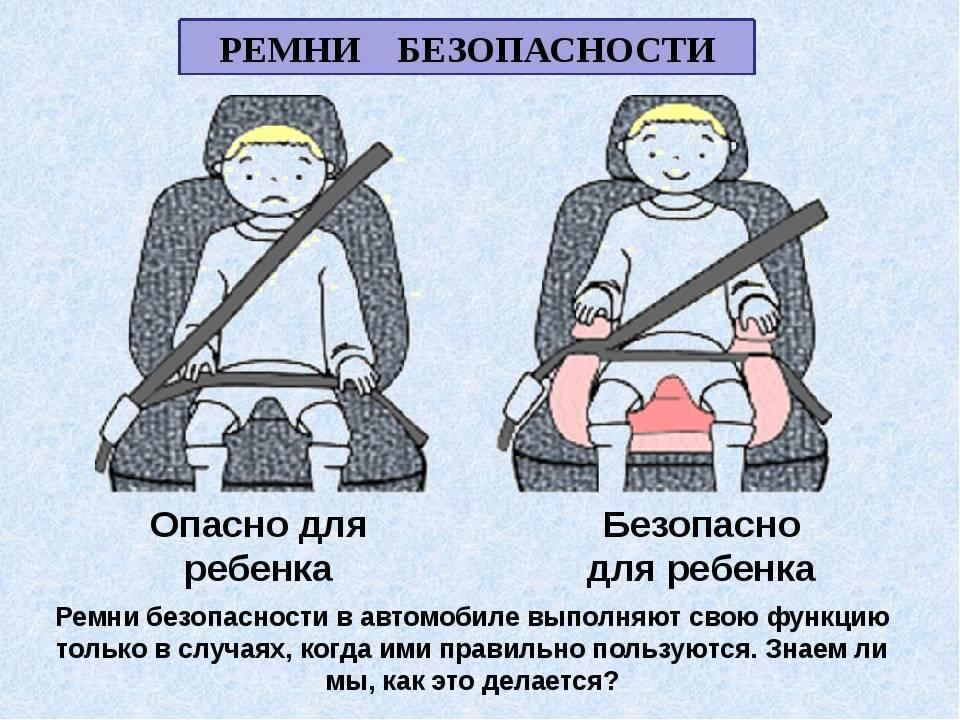 Правила перевозки детей в автомобиле 2021, штраф за отсутствие детского кресла, новые изменения в пдд