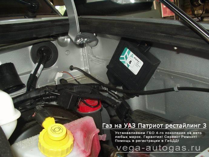 Установка газового оборудования на автомобиль – инструкция + видео » автоноватор