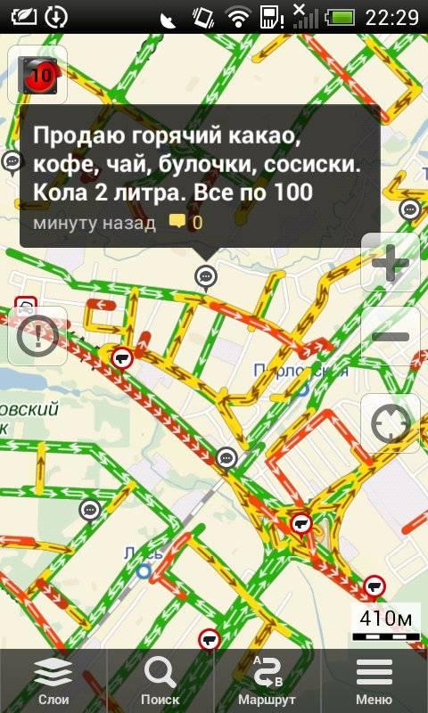 Фас возбудила дело против яндекса: что это значит для рунета / блог компании туту.ру / хабр
