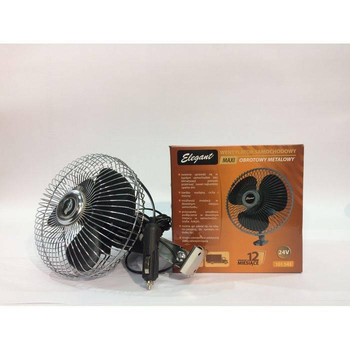 Как выбрать автомобильный вентилятор на 12 и 24 вольт