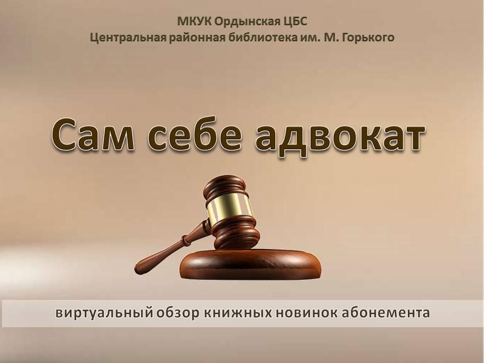 Что говорить в суде при разводе и какие вопросы задает судья?