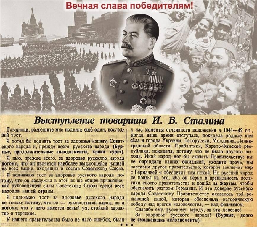 Ленин упрекал сталина в мягкотелости и либерализме,зато он очень хвалил троцкого