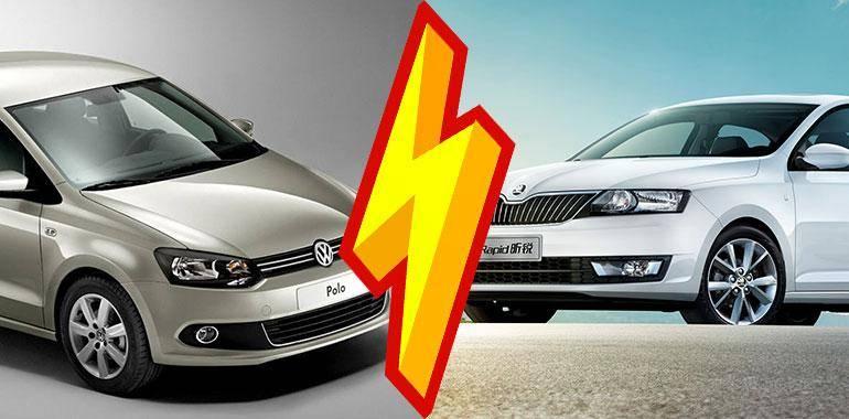 Что лучше выбрать: Rapid или Polo