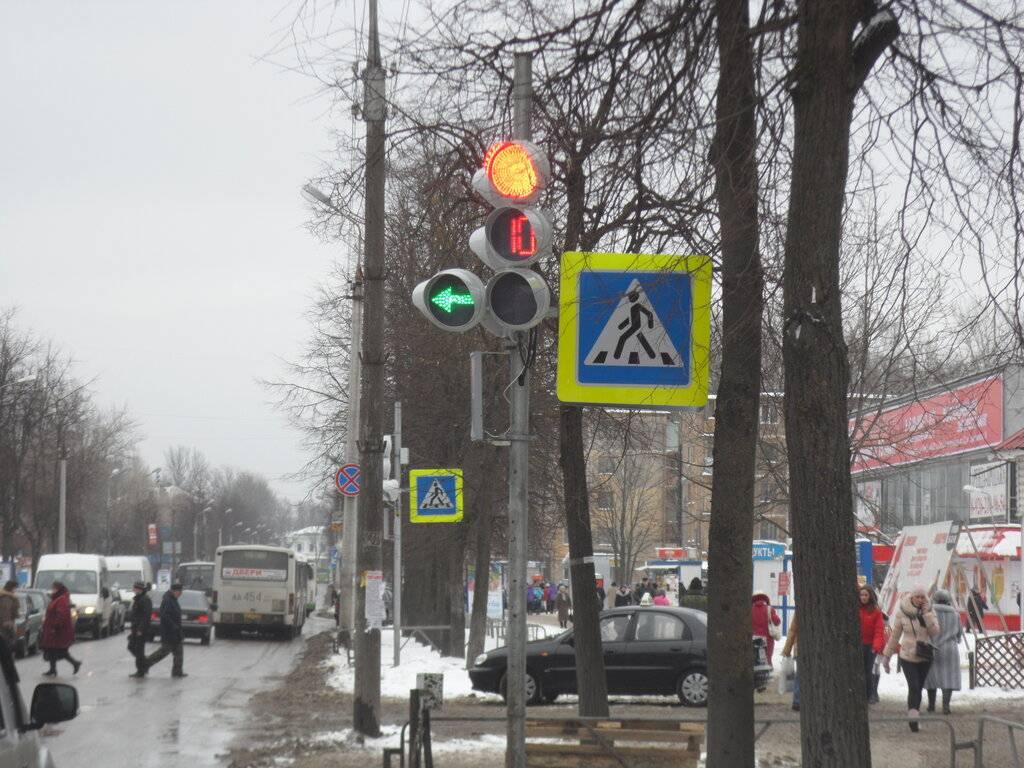 Правила дорожного движения в польше и штрафы