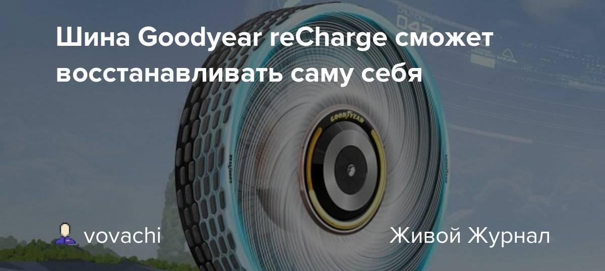 Как в россии внедряют беспилотные грузовики   рбк тренды