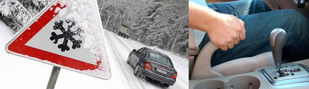Как правильно ездить зимой: советы эксперта. начинающему водителю