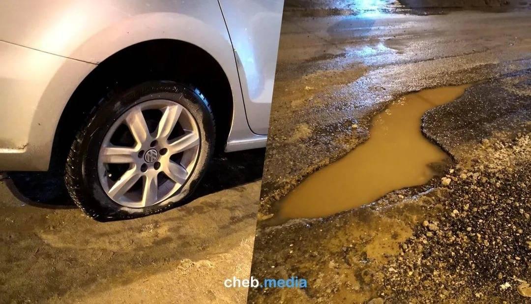 Что делать если пробил колесо в яме на дороге — бесплатная консультация