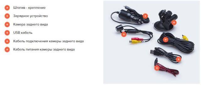 Автопланшет dvr fc 950 отзывы