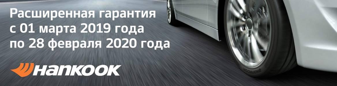 Брать ли расширенную гарантию на технику • rembvka.ru