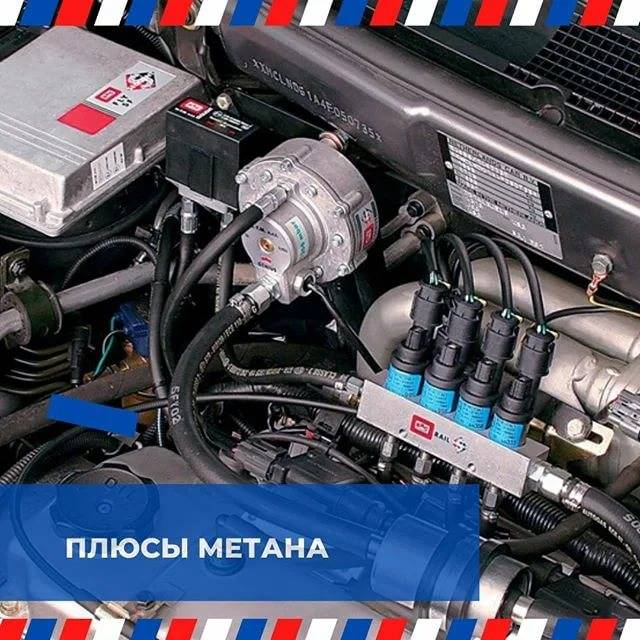 Перевод дизельного двигателя на газ