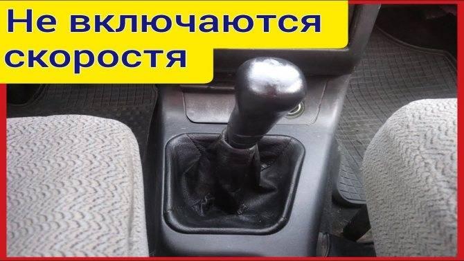 Машина не едет при включении передачи: механика и автомат