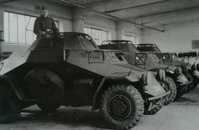 Специальная машина 222