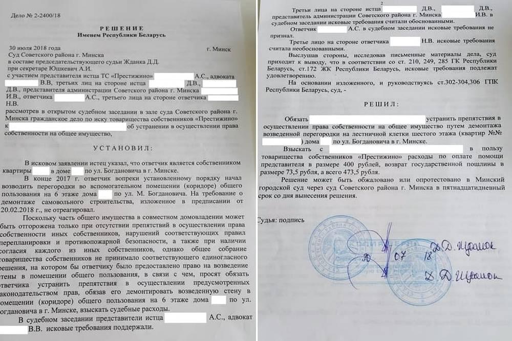 Обзор судебной практики по осаго: как решаются споры по «автогражданке» в суде