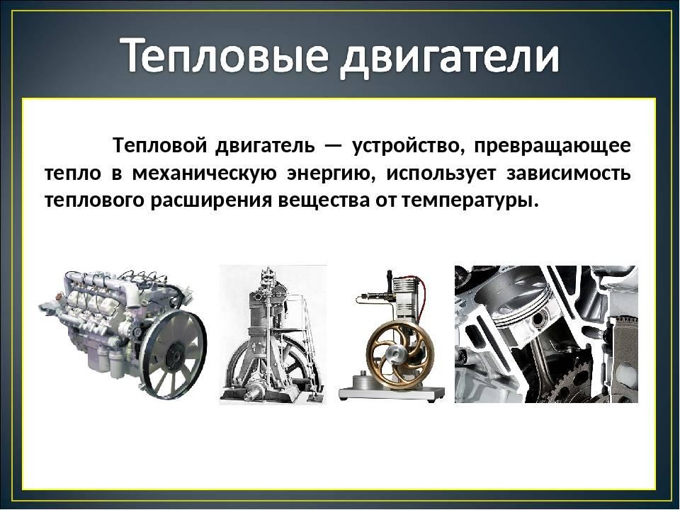 11 двигателей-миллионников - auto-ratings.ru