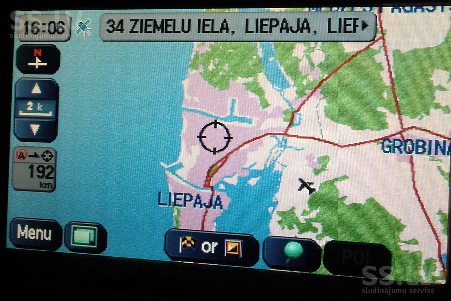 Navimaps | навигационные программы и карты
