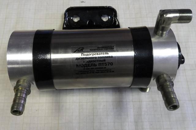 Эффективный подогрев топливного фильтра дизеля своими руками с помощью подручных средств