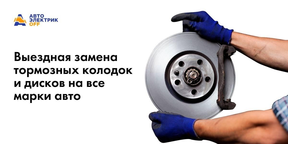 Замена переднего ступичного подшипника ланос: инструкция, видео