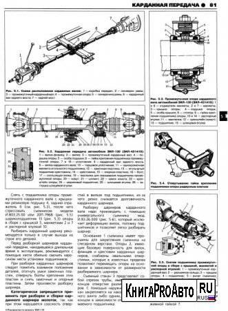 Как установить и проверить зажигание на двигателе зил-130.