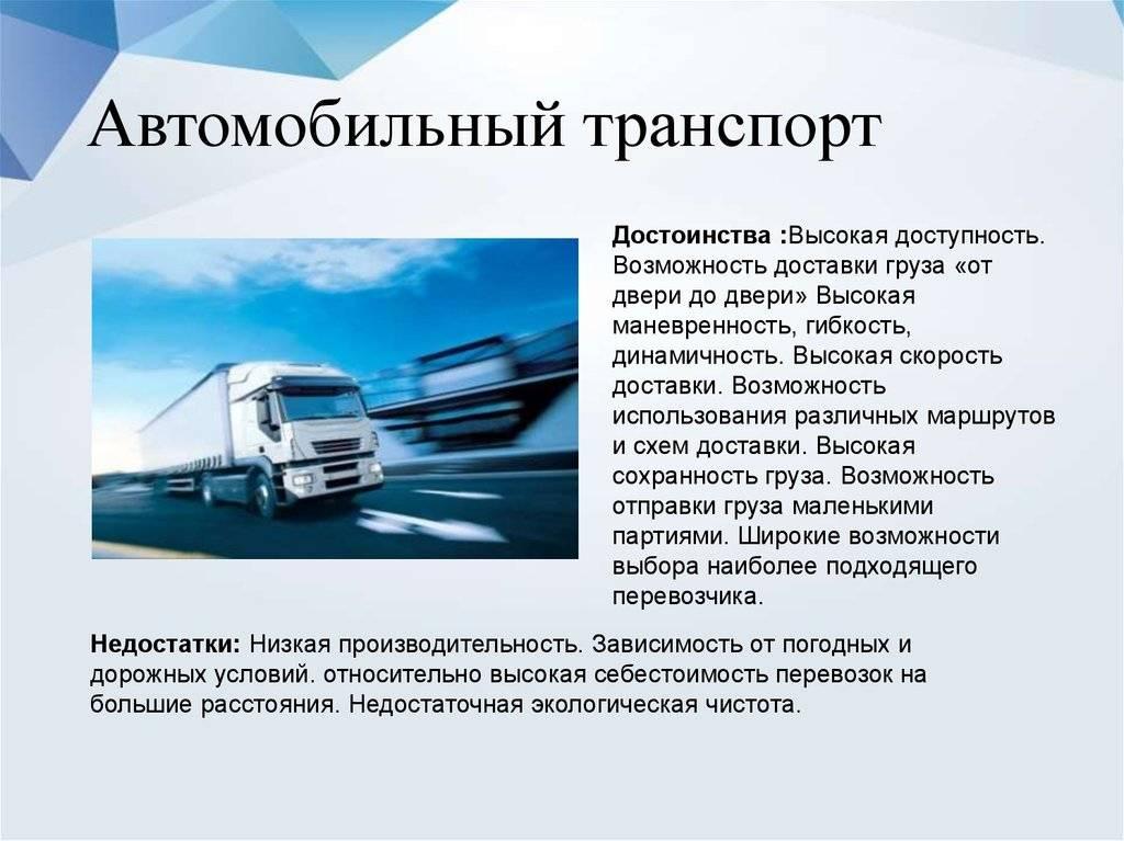 Как выбрать лучший среднетоннажный грузовик для грузоперевозок в украине: критерии и возможности выбора