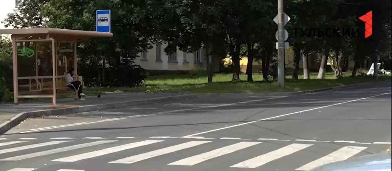 Пешеходный переход - место опасное...   отдел гибдд умвд россии по городу брянску