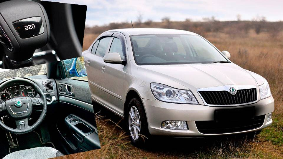 Опять выбирать мотор и коробку: стоит ли покупать skoda octavia ii за 600 тысяч рублей