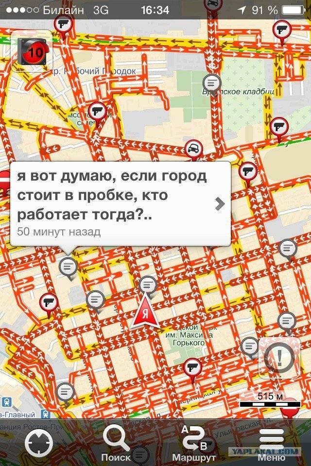 Сравниваем выдачу: яндекс vs google. читайте на cossa.ru