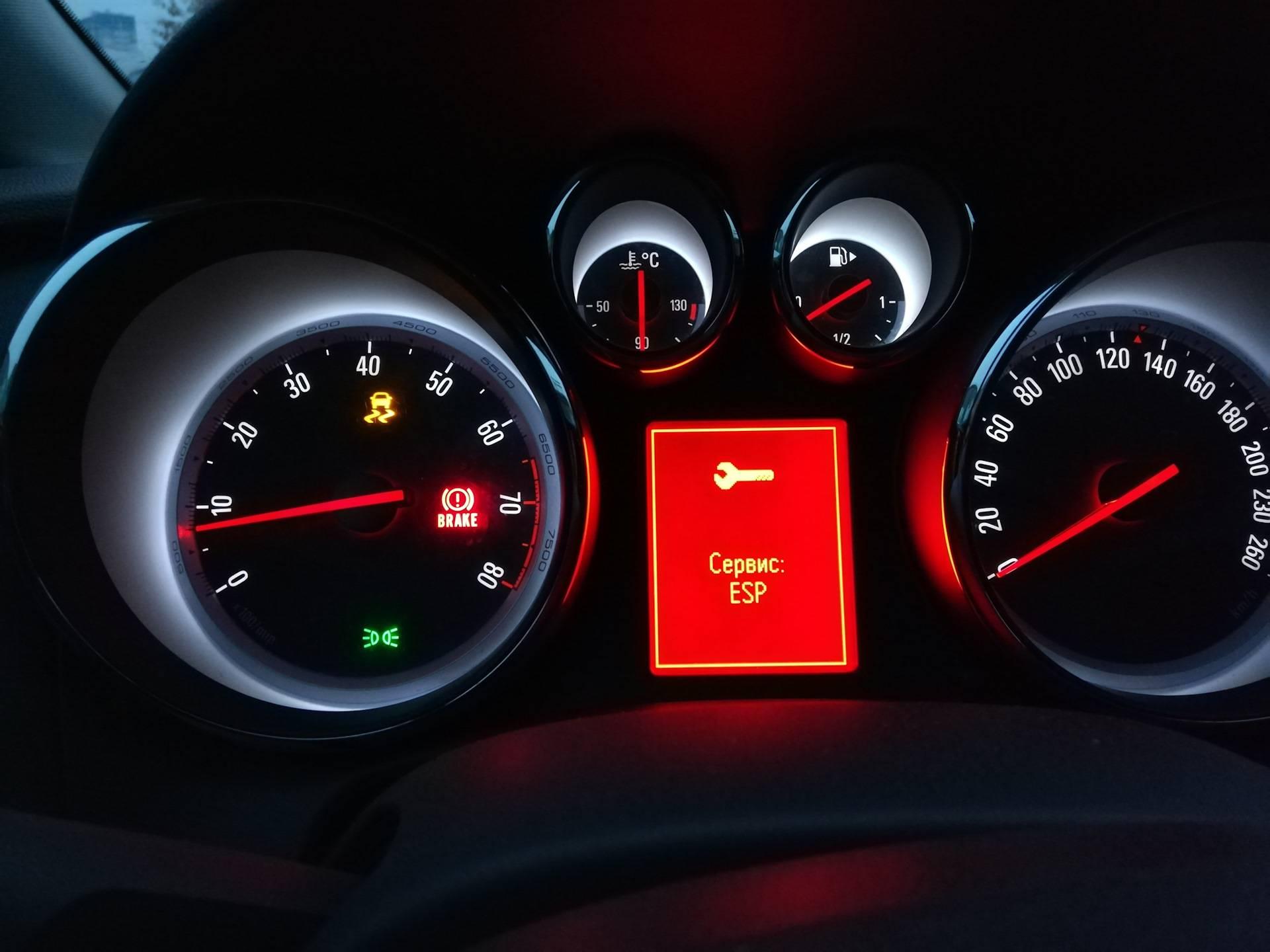 Обзор Opel Astra H: правда ли, что всё так плохо