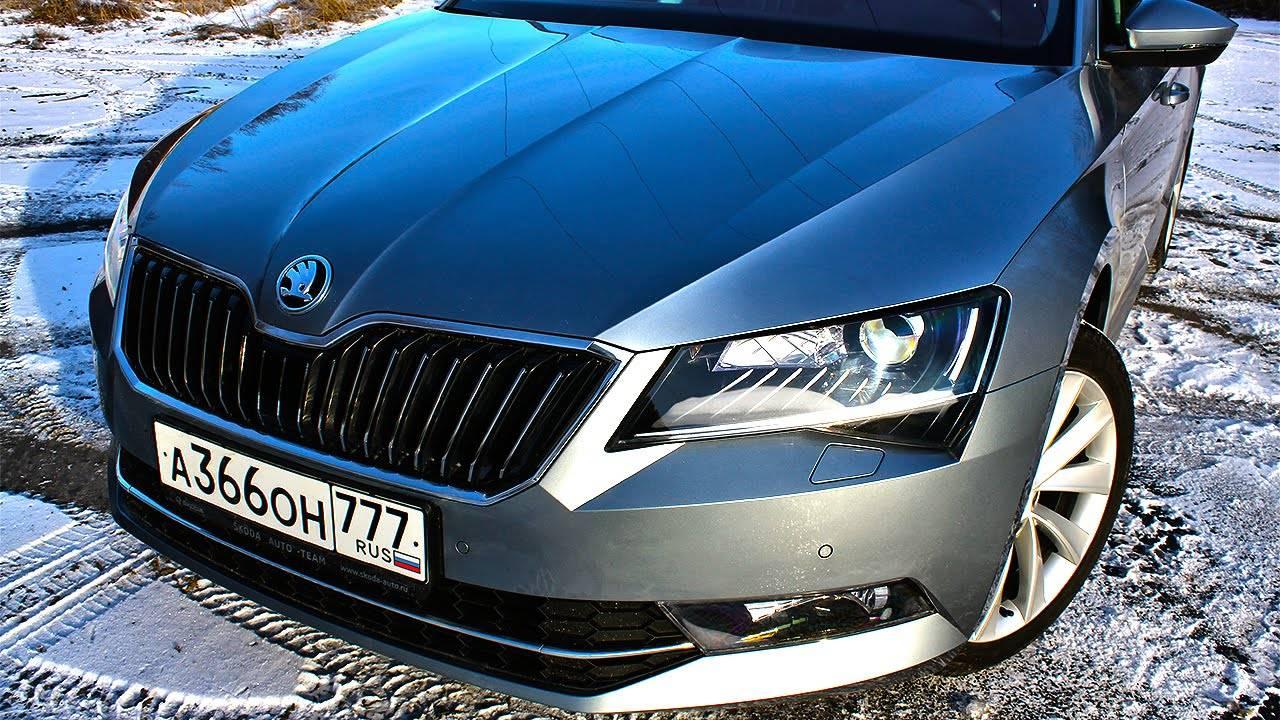 Семейный VIP: обзор Skoda Superb II поколения