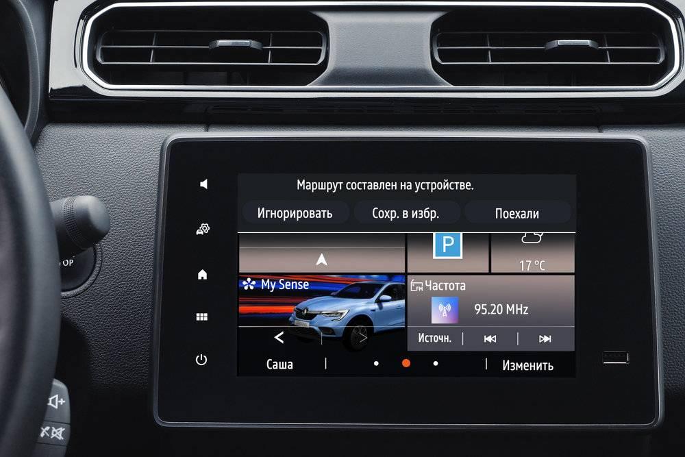 Устранение неполадок в android auto   полезные статьи