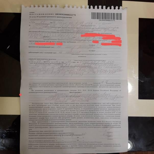 Штрафы гибдд из другого региона что будет если не оплатить © юрист горячая линия