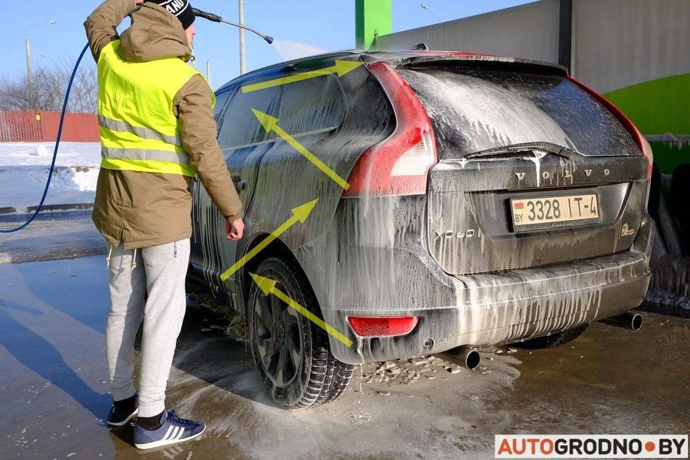 Основные ошибки водителей на мойке самообслуживания