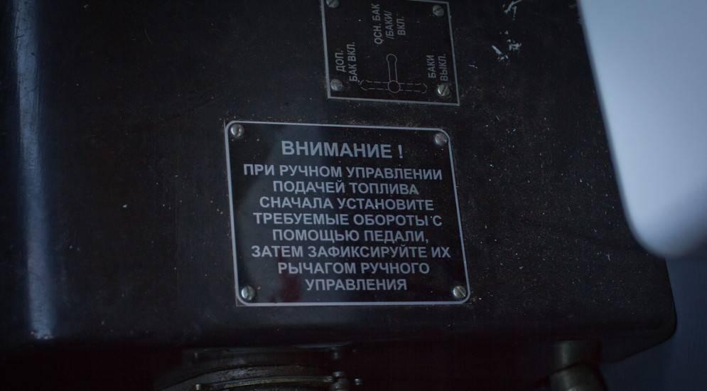 Архивы российский автопром -