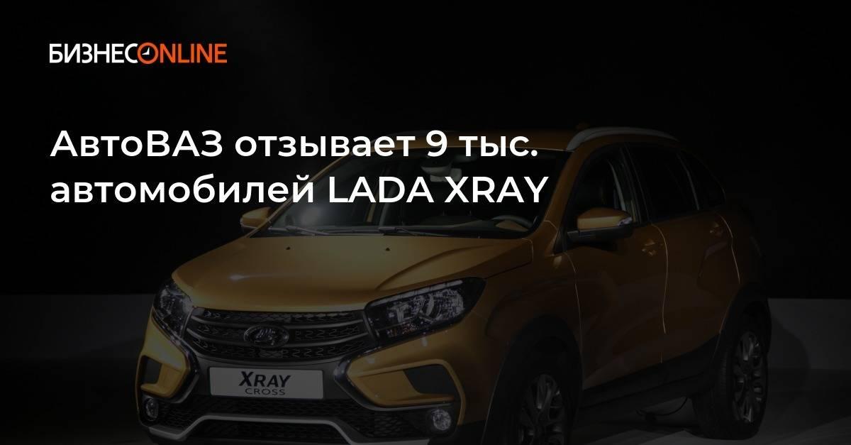 Lada xray cross 2021: «голова»-то новая!— журнал зарулем