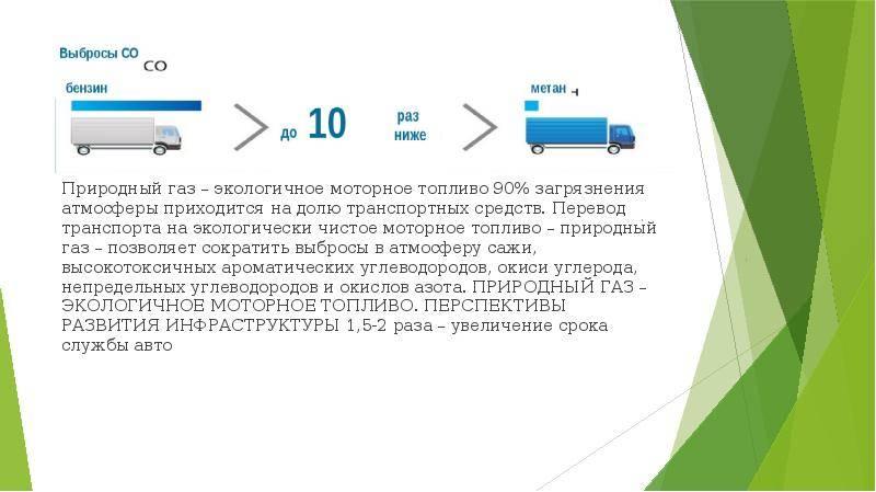 Сокращение потребления природного газа и перспективы электроэнергетики: «атомный» и «парогазовый» сценарии - энергетика и промышленность россии - № 9 (73) сентябрь 2006 года - www.eprussia.ru - информ