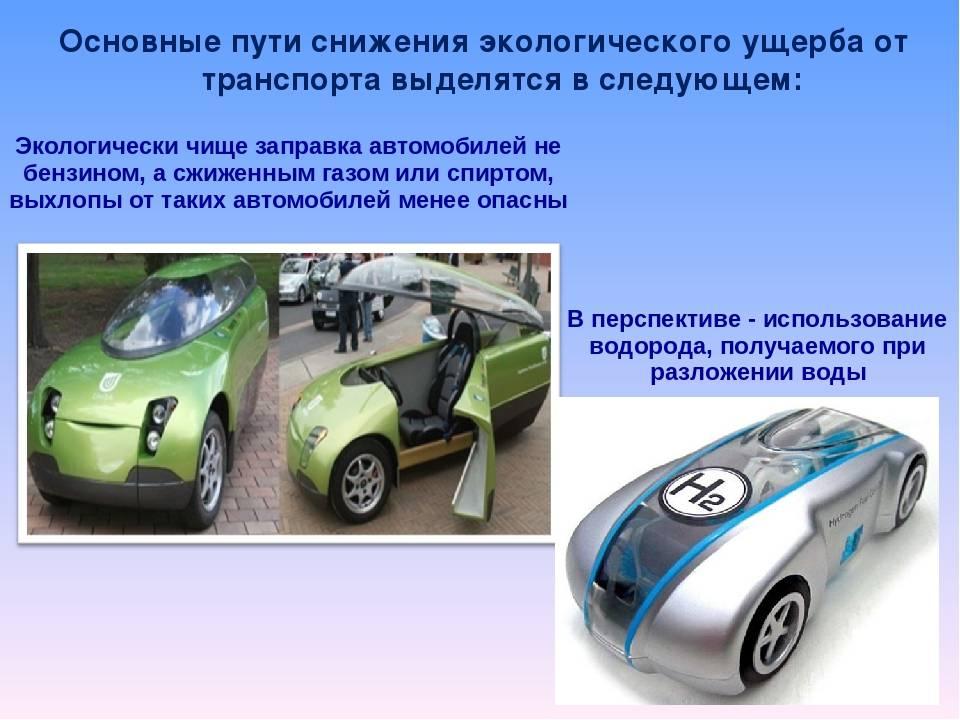 Лучшие производители детских электромобилей в китае: топ 10 2021 года