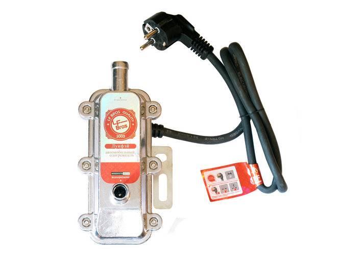 Лунфей: нагреватель двигателя электрический