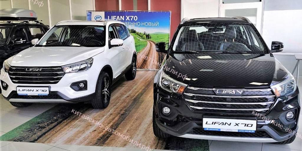 Lifan X70 вернется в Россию