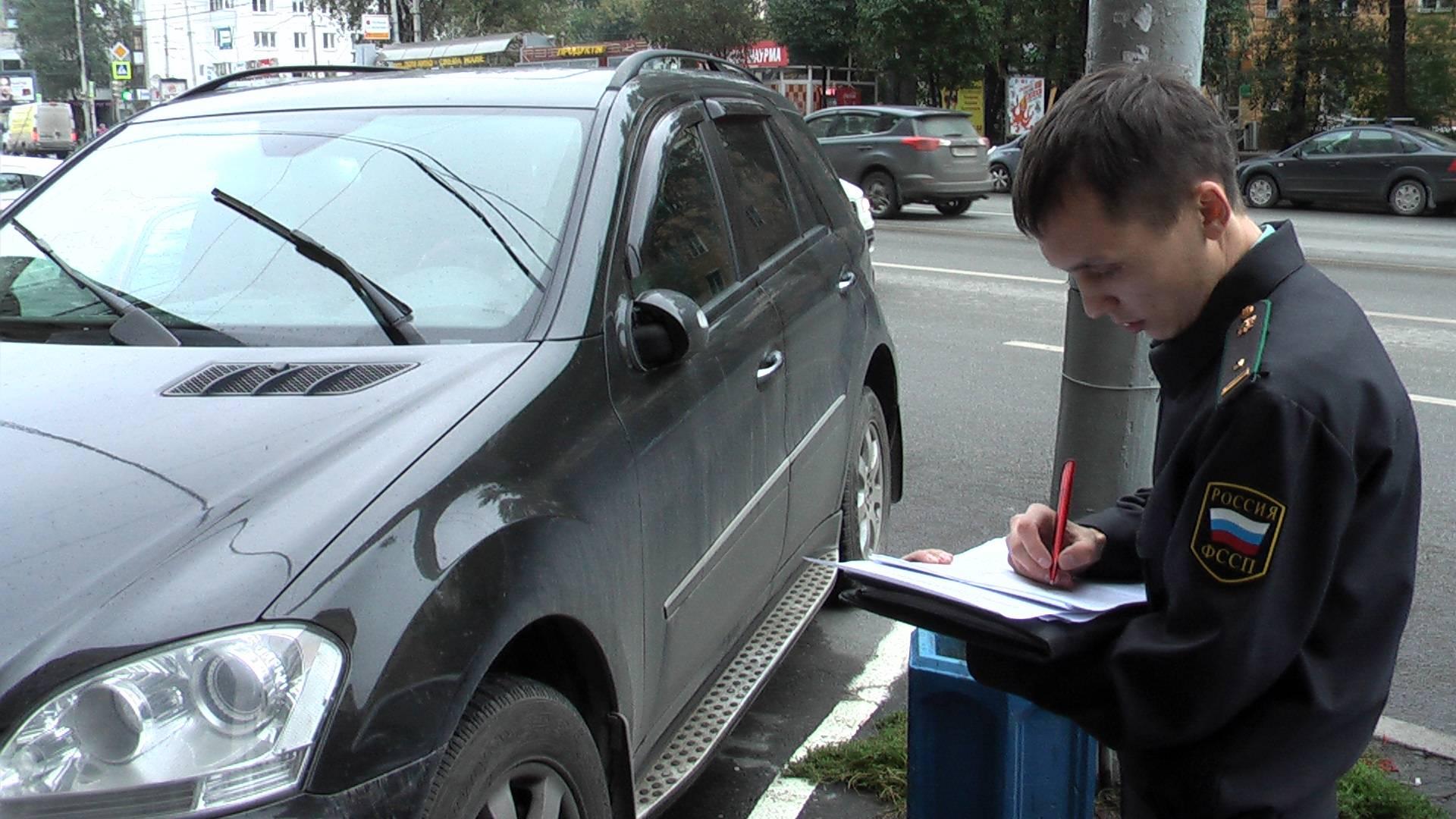 Верховный суд освободил покупателя от возврата долга по чужому автокредиту