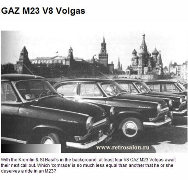 Догнать и обезвредить: история спецавтомобилей газ для кгб. догнать и обезвредить: история спецавтомобилей газ для кгб последние из могикан