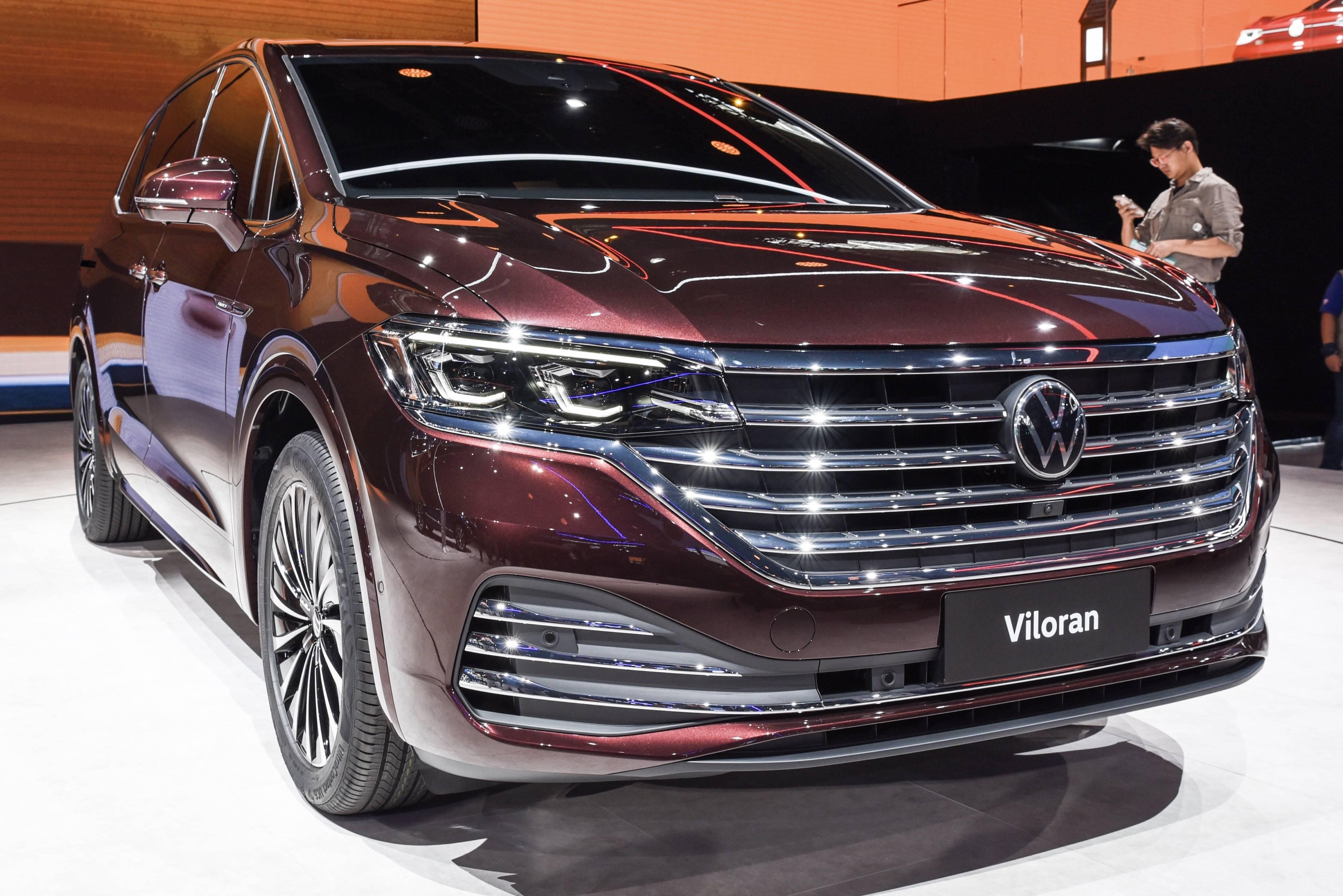 Стартуют продажи нового минивэна Volkswagen Viloran