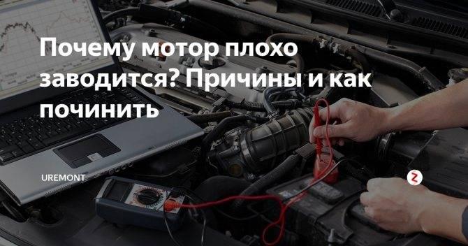 Холодный дизельный мотор не заводится с утра
