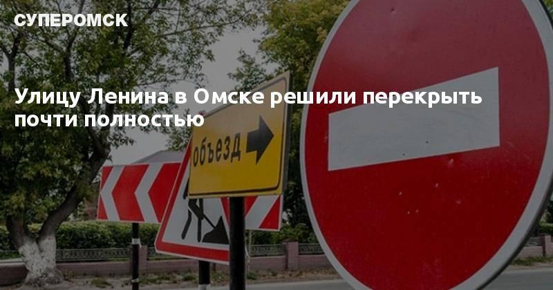 Проезд под кирпич штраф 2021 год: за въезд, заезд, какое наказание по коап рф, в том числе в москве
