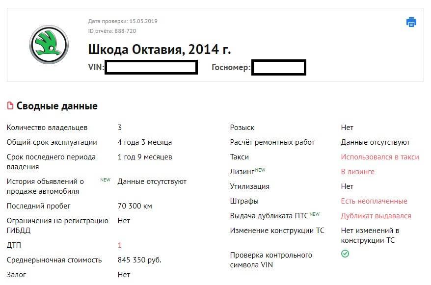 Новая skoda octavia в россии: теперь с базовым и топовым моторами, плюс подорожание